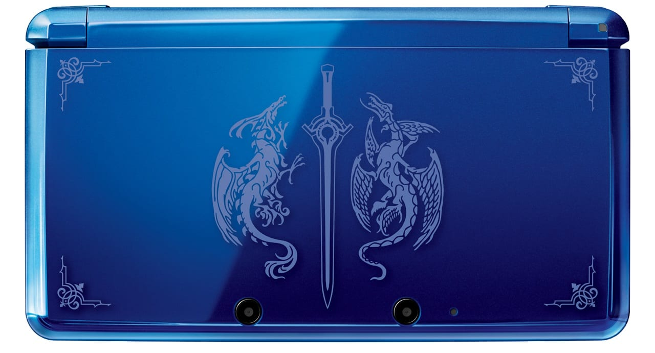 Fire Emblem 3DS Bundle with pre-installed game