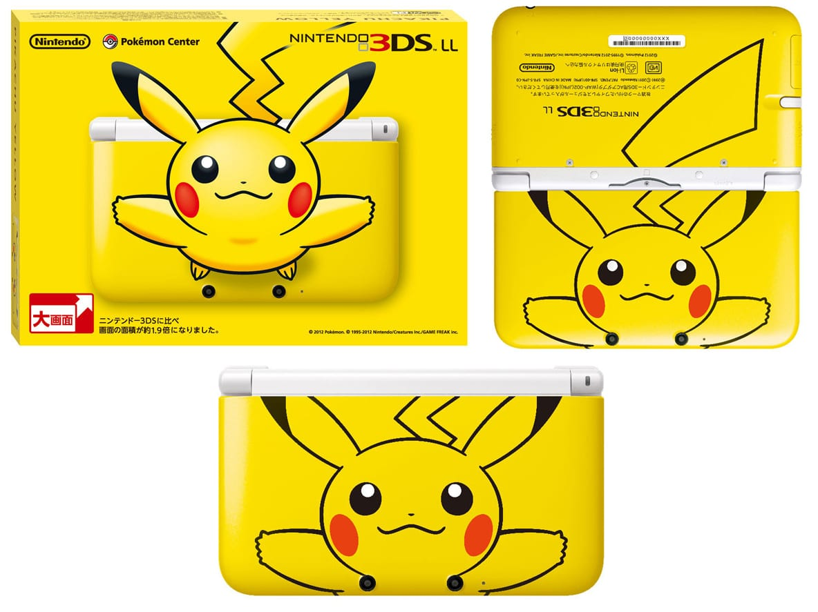 pikachu_3ds_xl1