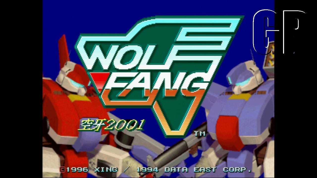 Retro Mech sidescroller Wolf Fang comes howling to the Playstation Network.