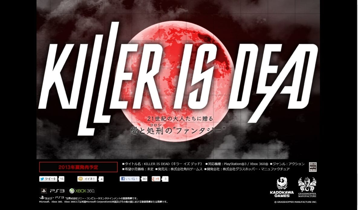 Killer Is Dead is slashing into your PC.
