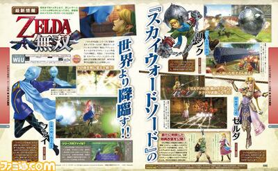 Famitsu Hyrule Warriors scan