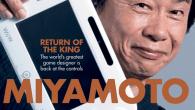 miyamoto-edge