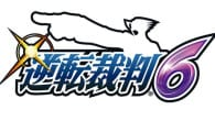 Phoenix Wright Ace Attorney 6 Japanese logo