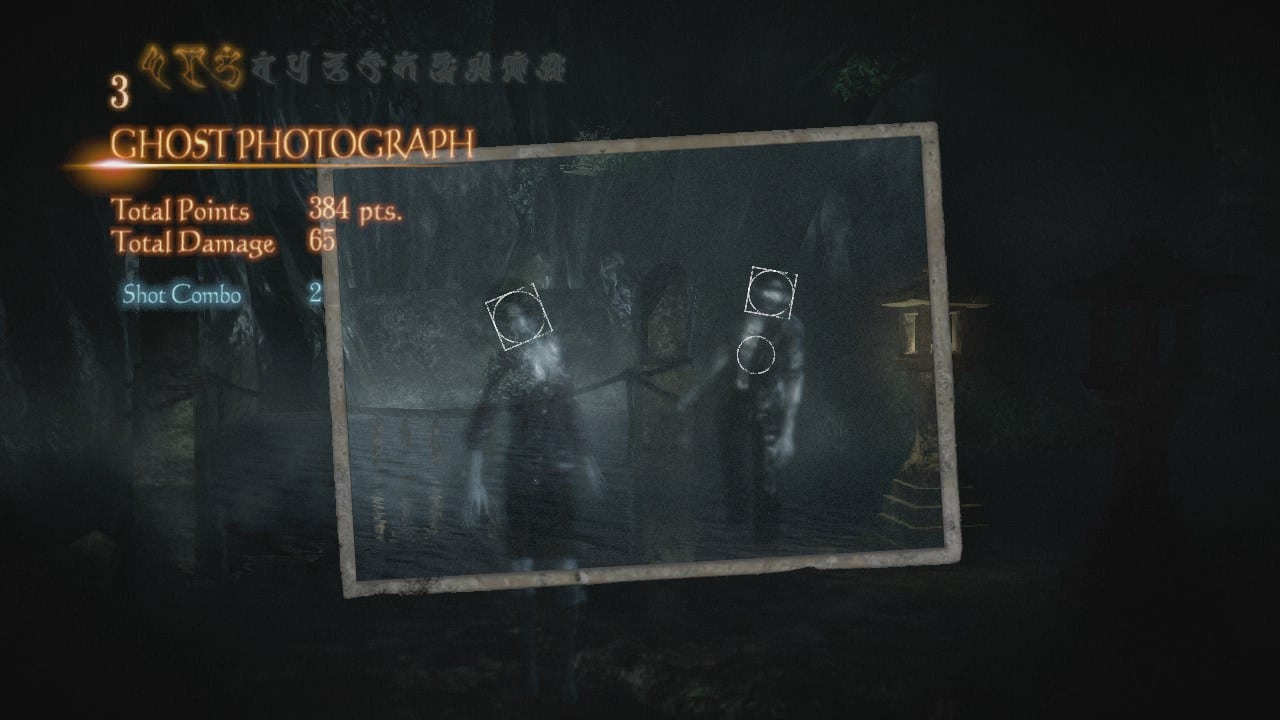 Fatal Frame Maiden of Black Water 4
