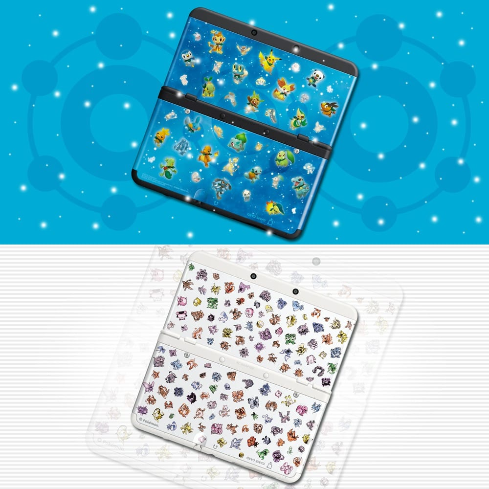 Pokemon Cover Plates