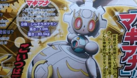 New Pokemon Magiana