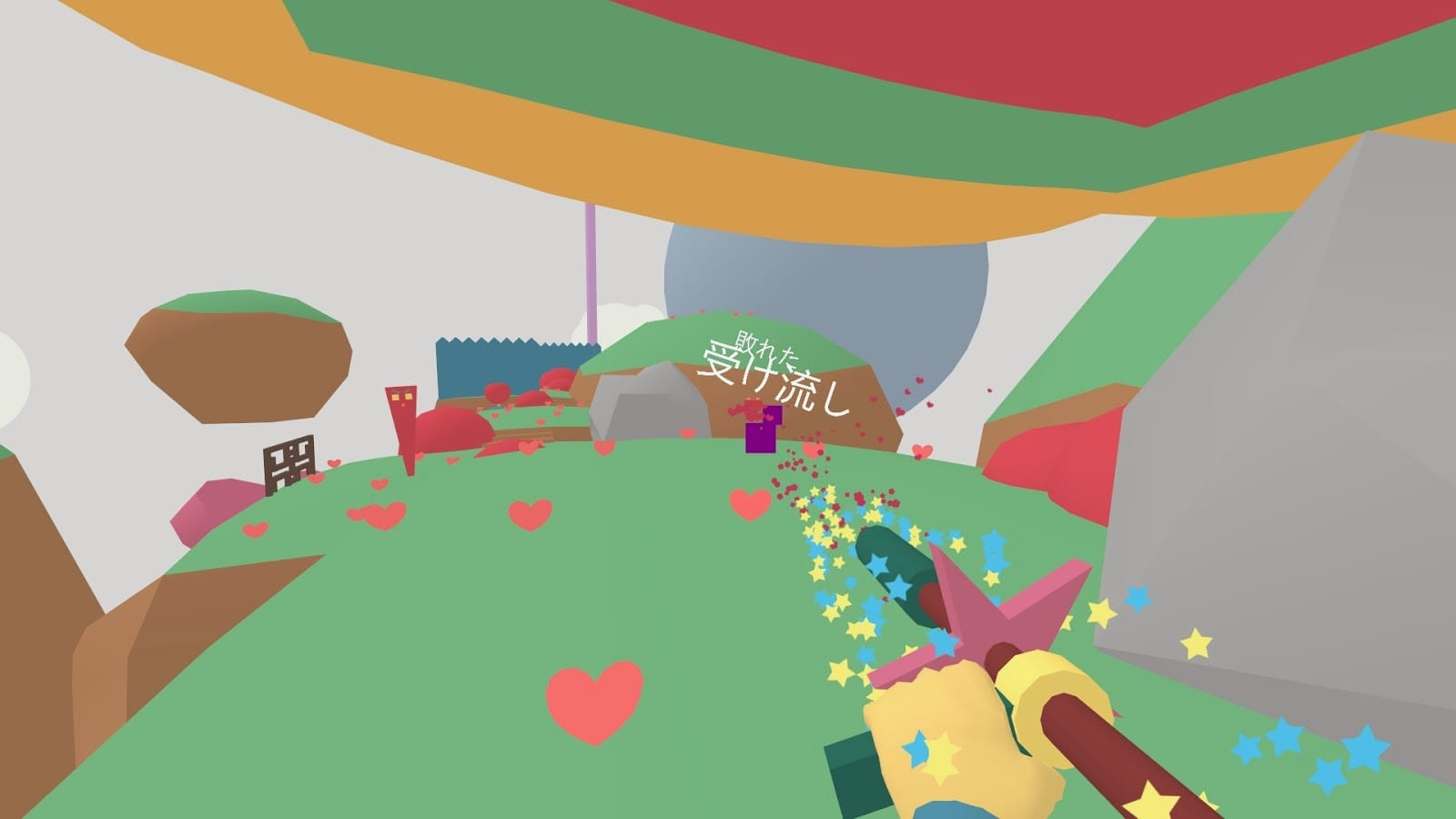 Lovely Planet review 3
