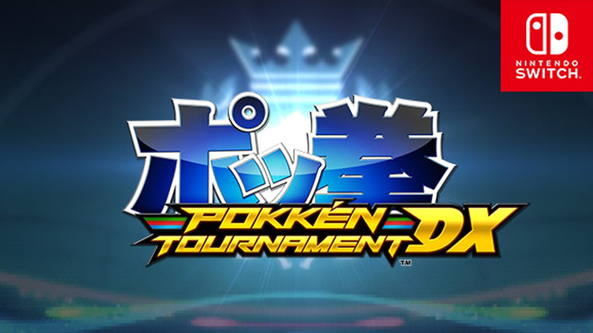 Pokken Tournament DX Coming to the Nintendo Switch