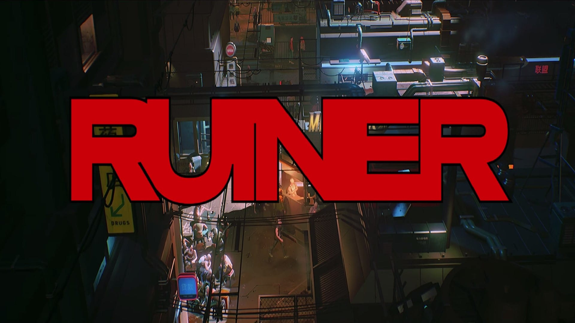 Ruiner Releasing this September
