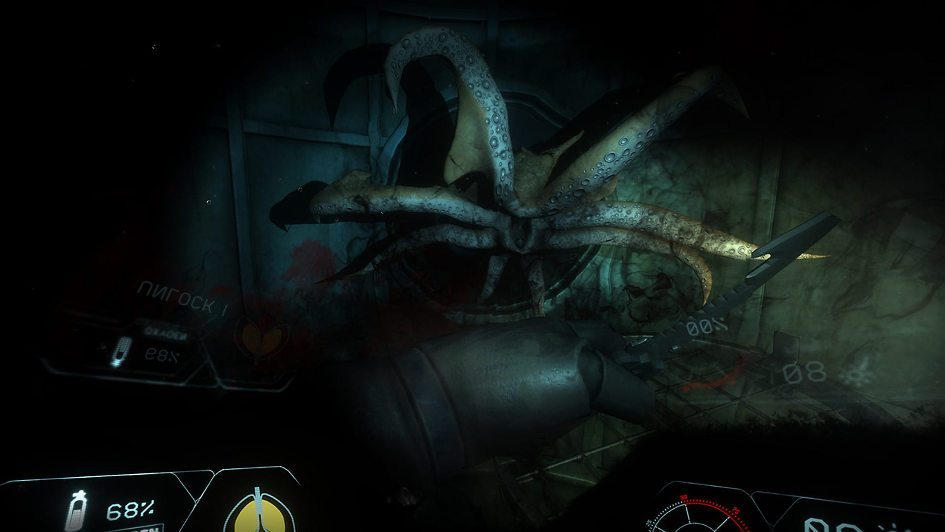 Narcosis review, screen 1